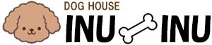 ドッグハウスINU-INU(イヌイヌ)